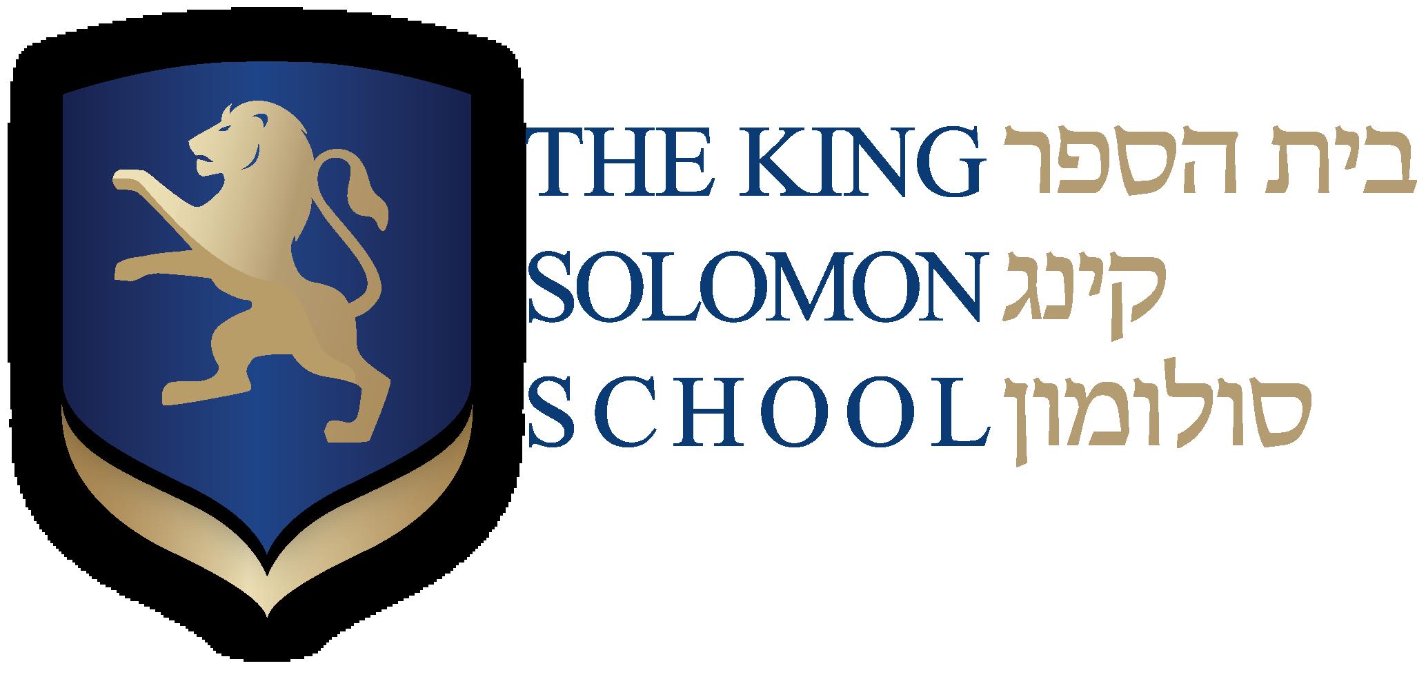 King Solomon School